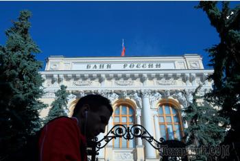 «Такое решение может остановить экономический рост России»