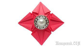 Как сделать звезду из бумаги ☆ Поделки оригами