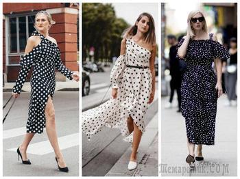 Модный горошек: как создать стильный образ с принтом Polka dot весной 2018 года
