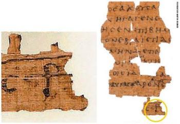 Поклоняться «дереву»: почему православные чтут «неживые предметы»