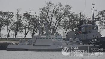Мы сознательно шли на провокацию и нарушение границы – задержанные моряки ВМСУ