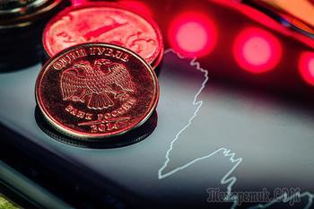 В России собрались ввести новые запреты для вывода денег за границу