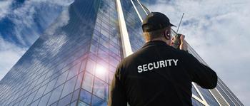 Проверка службы безопасности при приеме на работу