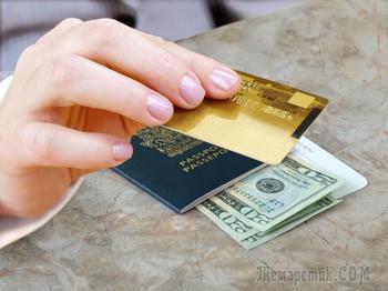 Как защитить банковскую карту от мошенников?