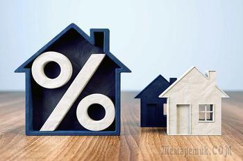 Россиянам пообещали рекордно низкую ставку по ипотеке