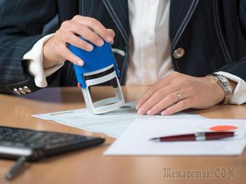 Правомерно ли истребование налоговым органом документов вне рамок проверок?