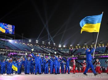 Денег нет: украинцы могут пропустить Олимпиаду