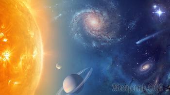 Загадки Солнечной системы, которые сбивают с толку наших лучших ученых