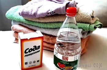 Верные способы, чтобы махровые полотенца были мягкими, а не жесткими, как наждачка