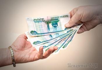 Кредит без моего ведома учет процентов по полученным кредитам банка