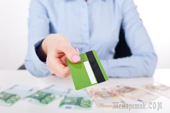 Впаривание страхования потребительского кредита