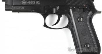 Обзор эксплуатационных возможностей пневматического пистолета Cybergun GSG 92