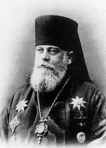 Священномученик митрополит Серафим (Чичаго́в)