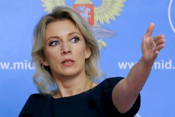 Российский МИД: в России и СССР никогда не разрабатывался «Новичок»