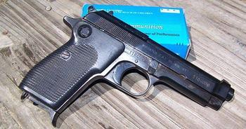 Самозарядный пистолет «Хелуан» (Египет)