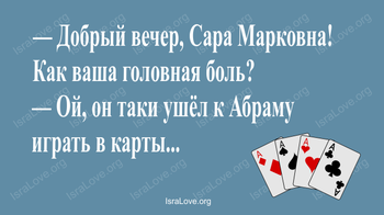 Одесский диалог — это искусство