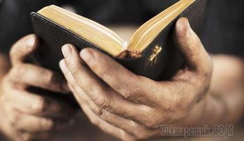 Молитва (Стих)