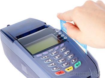 ВТБ, неправомерные действия сотрудника банка