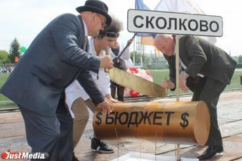 Дмитрий Медведев построит под Санкт-Петербургом второе Сколково за 41 миллиард рублей