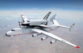 Аэрокосмические проекты, каждый из которых стоит больше 1 миллиарда долларов