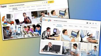 Как в интернете найти изображения по заданным критериям