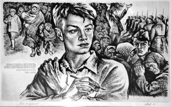 13 января 2021 года – 100 лет со дня рождения  Василия Михайловича Кубанёва