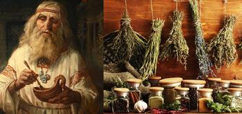 Славянская магия. Существуют ли теперь языческие знахари и целители?