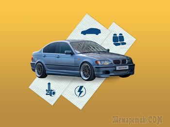 BMW 3er E46 с пробегом: быстро гниющий кузов и сложности подбора блоков электрики