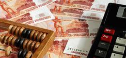 Минфин предложил «порезать» пенсии и увеличить расходы на полицию и чиновников