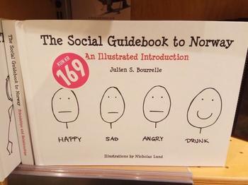 Короткие факты о быте и культуре Норвегии, после которых вы влюбитесь в нее раз и навсегда