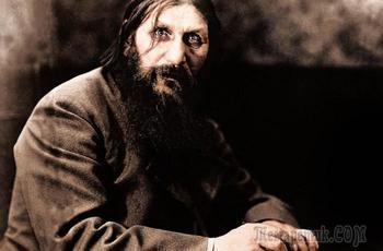 10 загадочных фактов о смерти легендарного русского старца Григория Распутина