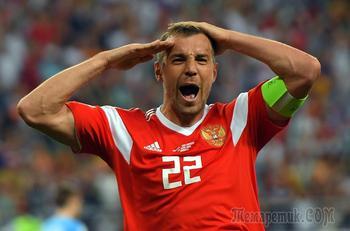 Обошел Головина: Дзюба признан лучшим в России