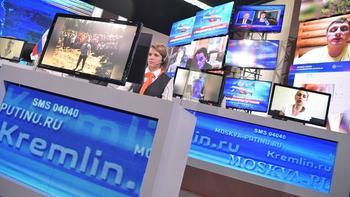 Пенсионерок в Томске оштрафовали на 20 тыс. рублей за видеообращение к Путину