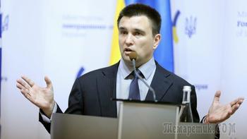 Держава всем назло: Климкин мечтает об Украине будущего