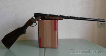МР-18ЕМ-М Спортинг – спортивная модификация одноствольного охотничьего ружья