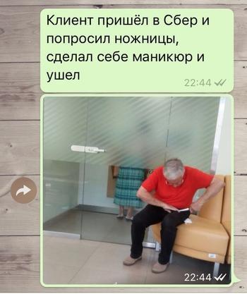 «Инновации» в некоторых банках РФ