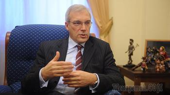 МИД России назвал условие продолжения транзита газа через Украину