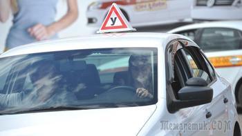 Правила получения водительских прав в России снова захотели ужесточить