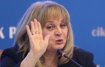 ЦИК РФ не вернется к общедоступной трансляции голосования с участков