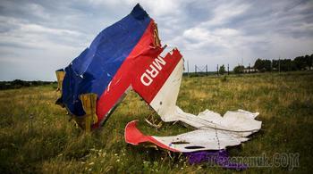 Удар по отношениям: МИД ответил на иск против России по MH17