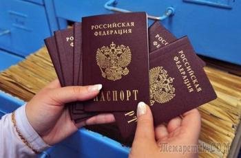 В России изменятся правила предоставления гражданства
