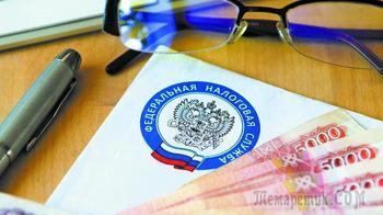 Россиянам объяснили порядок уплаты налога по вкладам