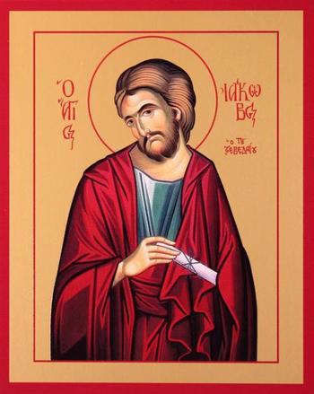 Апостол Иаков Алфеев: житие, молитва и икона
