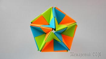 Оригами шар кусудама Kusudama by Mitsunobu Sonobe 30 units