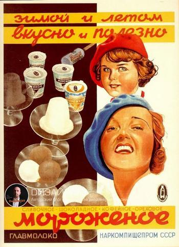 11 советских продуктов, которые сейчас растеряли свой оригинальный вкус