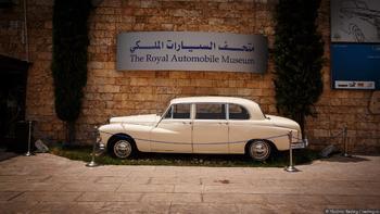 Королевский автомобильный музей в фотографиях