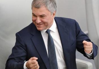 Госдума призвала решать проблемы экономики за счет граждан