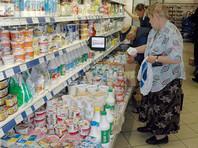 Росстат сообщил о новом снижении реальных доходов россиян
