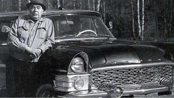 Какие опции были доступны только «избранным» водителям в СССР