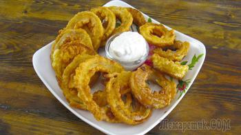 Луковые кольца в кляре. Рецепт простой, легкой и вкусной закуски!